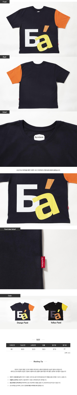 불가코프(BULGAKOV) Ба로고 티셔츠 -블랙