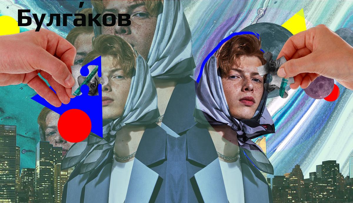 불가코프(BULGAKOV) 트리플 아트 티셔츠 -네이비